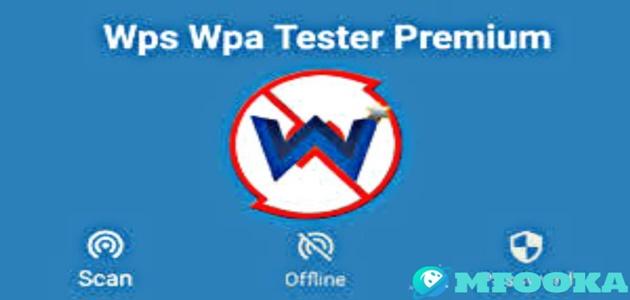 تحميل برنامج تهكير الواي فاي wps wpa للايفون