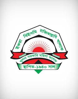 khulna govt womens' college logo vector, khulna govt womens' college vector logo, khulna govt womens' college logo, khulna govt womens' college, khulna logo vector, govt logo vector, womens' logo vector, college logo vector, খুলনা সরকারি মহিলা কলেজ লোগো, khulna govt womens' college logo ai, khulna govt womens' college logo eps, khulna govt womens' college logo png, khulna govt womens' college logo svg