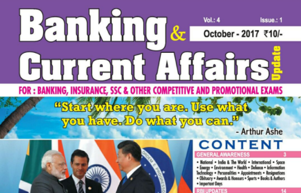 Banking And Current Affairs Of October 2017 Edition - SSC