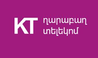 Karabakh APN Settings