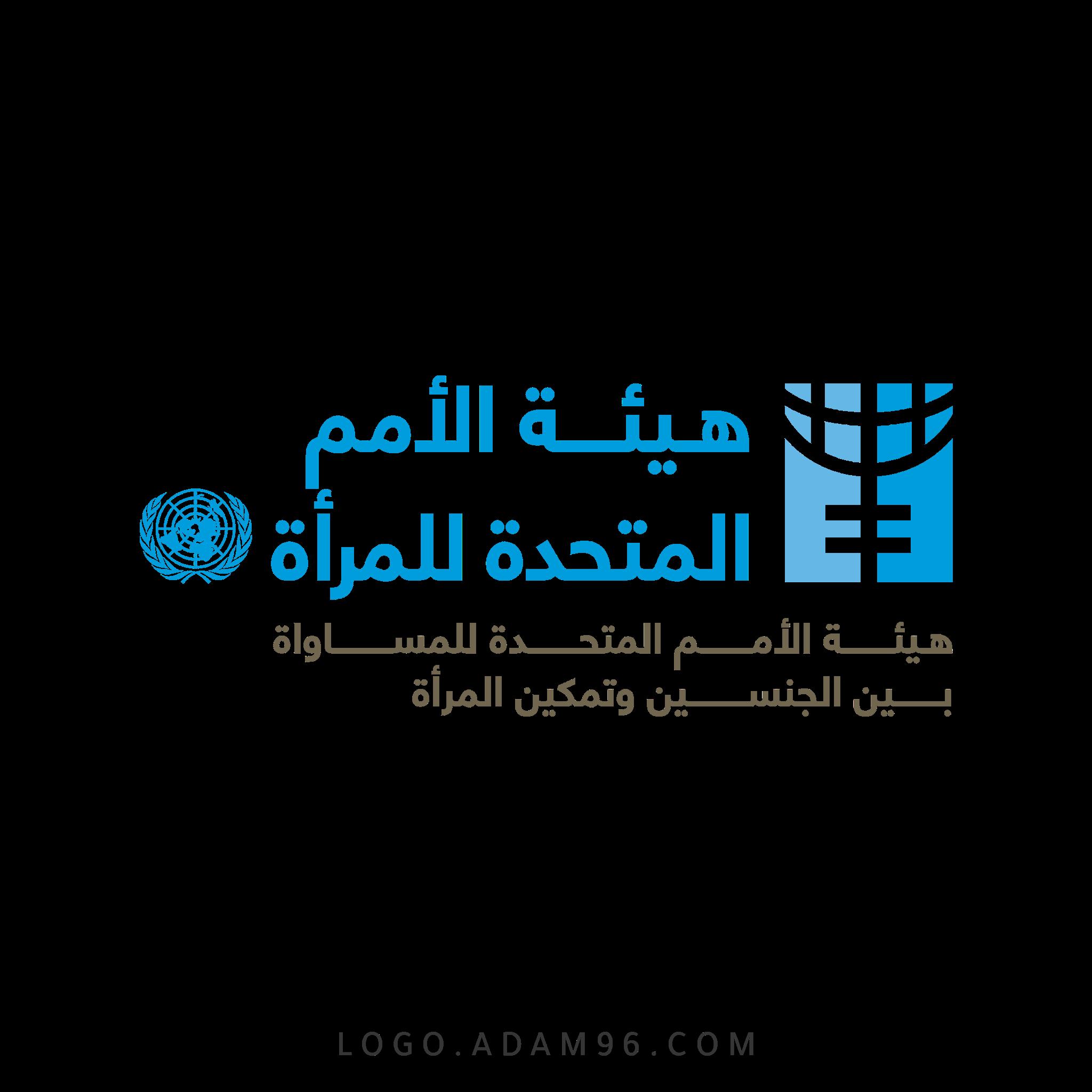 تحميل شعار هيئة الامم المتحدة لتمكين المراة والمساواة بين الجنسين Logo UN WOMEN