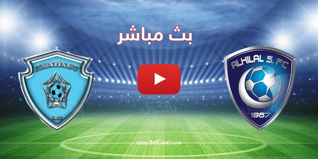مشاهدة مباراة الهلال والباطن بث مباشر اليوم 27-08-2021 في الدوري السعودي
