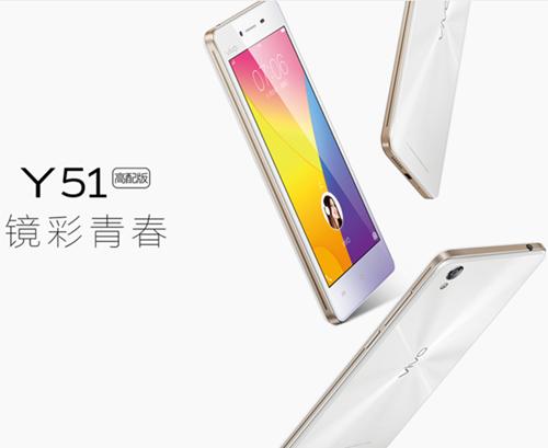 Harga HP Vivo Y51 dan Spesifikasi Vivo Y51 Smartphone 4G Terbaru