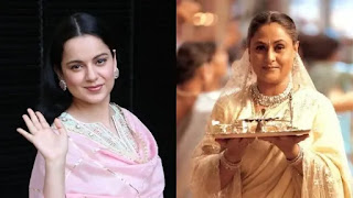Kangana Ranaut  again lashes out on Jaya Bachchan over her thali comment