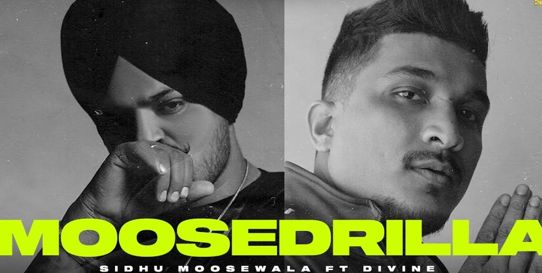 Moosedrilla Lyrics - Sidhu Moose Wala, Divine - Download Video or MP3 Song