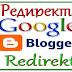 Сделать короткую ссылку на Blogger от Google