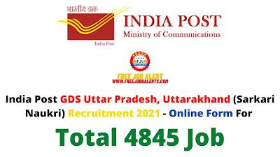 Free Job Alert: India Post GDS Uttar Pradesh, Uttarakhand (Sarkari Naukri) Recruitment 2021 - Online Form For Total 4845 Job