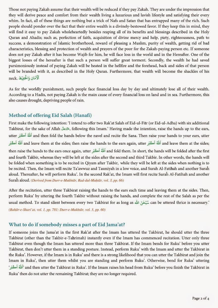 Cpc 1908 pakistan in urdu pdf : Bajar Libros Gratis Pdf Sin