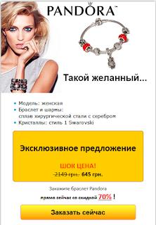 https://shopsgreat.ru/pandora7/?ref=275948&lnk=2055898