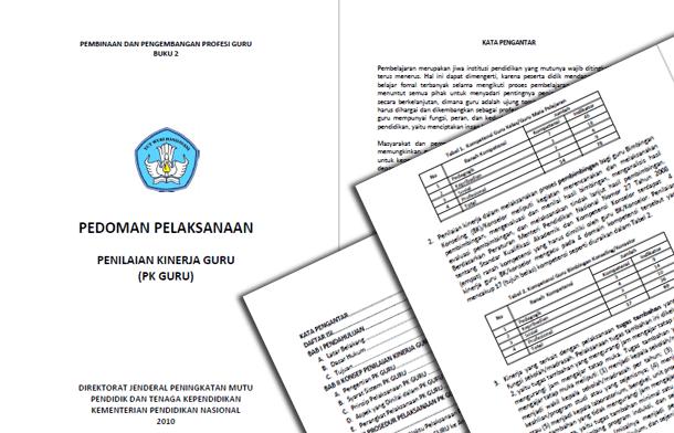Pedoman Pelaksanaan Penilaian Kinerja Guru (PKG)