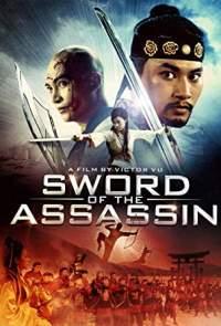 Sword of the Assassin 2012 Hindi Full Movies Dual Audio 480p Download