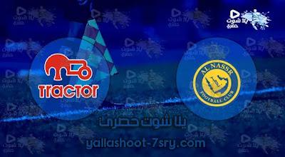 نتيجة مباراة النصر مع تركتور سازي 14-09-2021 بدوري أبطال أسيا