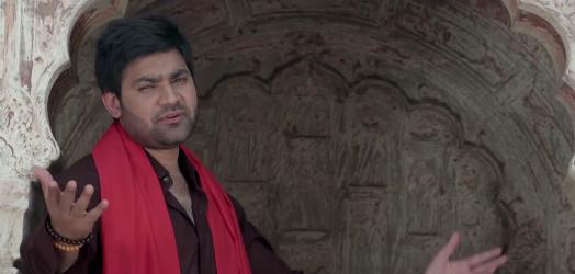Baawari Song Lyrics (Singh Harmeet) Latest Sufi Romantic