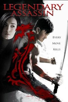 Xem Phim Sát Thủ Truyền Kỳ - Legendary Assassin