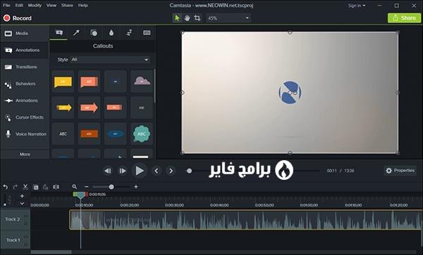 تحميل برنامج كامتازيا ستوديو Camtasia Studio 2019 لتصوير الشاشة بالفيديو