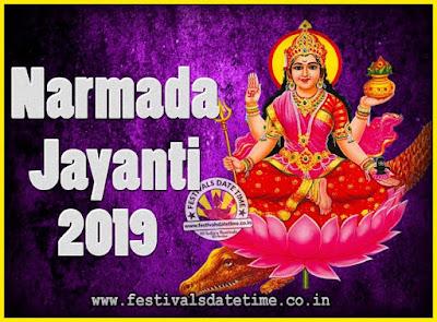 2019 Narmada Jayanti Date & Time, 2019 Narmada Jayanti Calendar