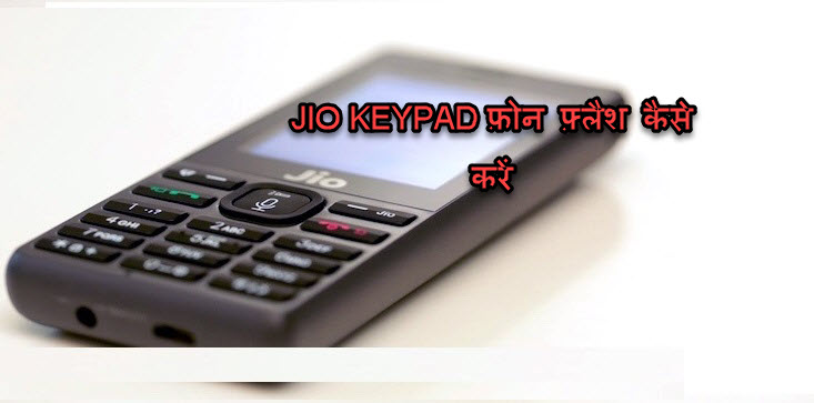 FLASH-JIO-KEYPAD-PHONE