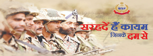 download BSF Recruitment Notification PDF