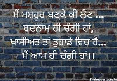 Punjabi Status for Life