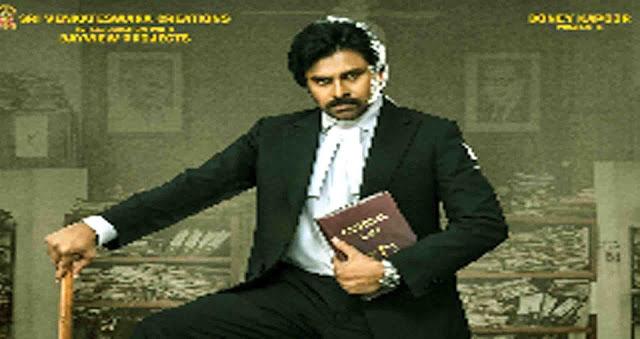 Vakeel Saab (2021) Full Movie Download Leaked By Tamilrockers, Tamilgun & Movierulz || Vakeel Saab Full Movie Watch Online Free