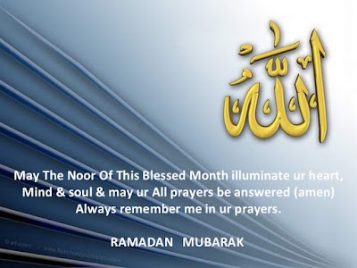 Ramadan Mubarak wishes For Massages: may the Noor of this blessed month illuminate your,