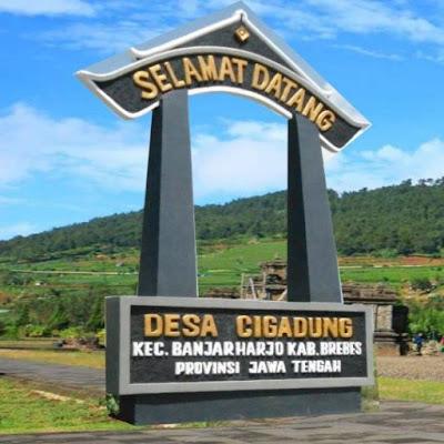 Gapura desa Cigadung Banjarharjo Kabupaten Brebes