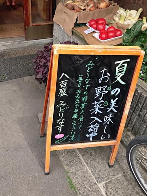 7月 LIFE ADOREミヤケの出勤日