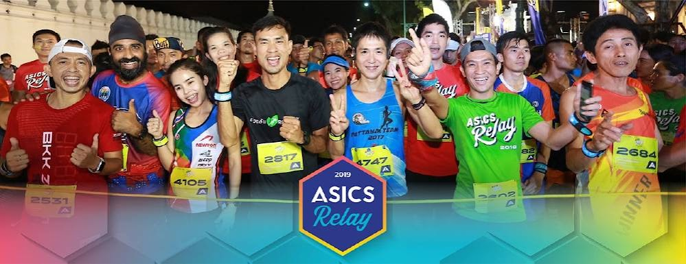 Asia Asics Relay Indonesia 2019