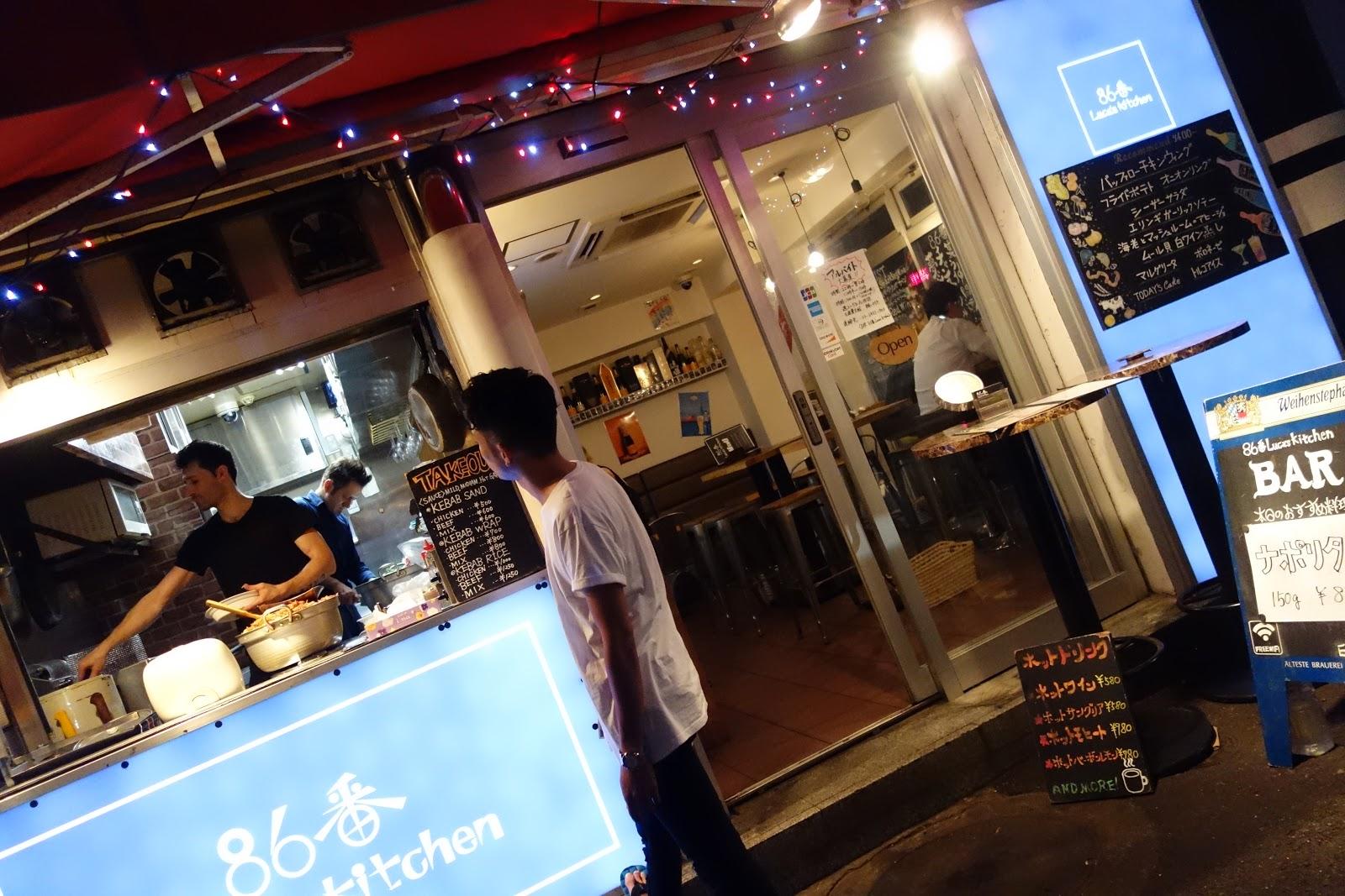 Nishi azabu 86 lucas kitchen for a rather dry 500 yen kebab ho hum