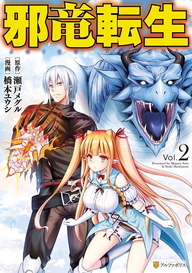 Manga Isekai