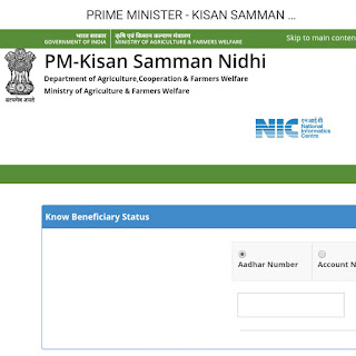 PRIME MINISTER - KISAN SAMMAN NIDHI - Ckeck the Instalment Amount Credited or not in your Account ?    PM Kisan Samman Nidhi Launch UPDATES: PM Modi transfers Rs 2000 each to 1,01,00,000 farmers; Check official website, other details    PM Kisan Samman Nidhi Scheme Launch LIVE UPDATES: Prime Minister Narendra Modi launched the Pradhan Mantri Kisan Samman Nidhi Yojana (PM-KISAN) in Gorakhpur, Uttar Pradesh. The scheme was announced in the interim budget 2019-20, PM Modi launched the scheme from the Fertilizer Corporation of India ground by pressing a button to electronically transfer the first instalment of Rs 2,000 to selected farmers. Under the scheme, Rs 6,000 will be given per year to small and marginal farmer families having combined land holding/ownership of up to two hectares.    The Direct Benefit Transfer will ensure transparency in the process and save time for farmers. The Scheme was introduced to augment the income of small and marginal farmers and is estimated to benefit over 12 crore farmers. The Prime Minister will also    CHECK HERE YOUR INSTALMENT AMOUNT