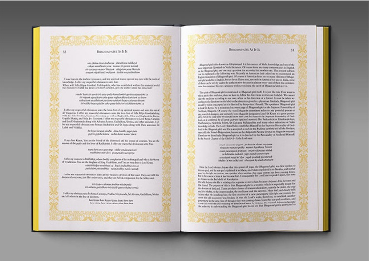 The book is printed on untearable, waterproof synthetic paper and has an elegant, innovative layout