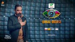 Kamal Hassan hosting Bigg Boss Tamil Season 4 Promo Out