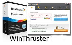 تثبيت وتفعيل أقوى برنامج لإصلاح و تسريع الحاسوب WinThruster 2016