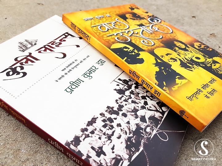 waah-ustad-coolie-lines-book