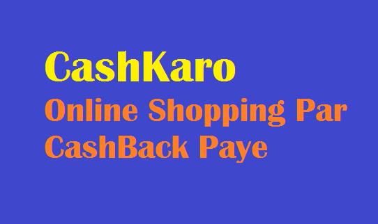 Cashkaro Review Kya Hai Cash Back Kaise Paye