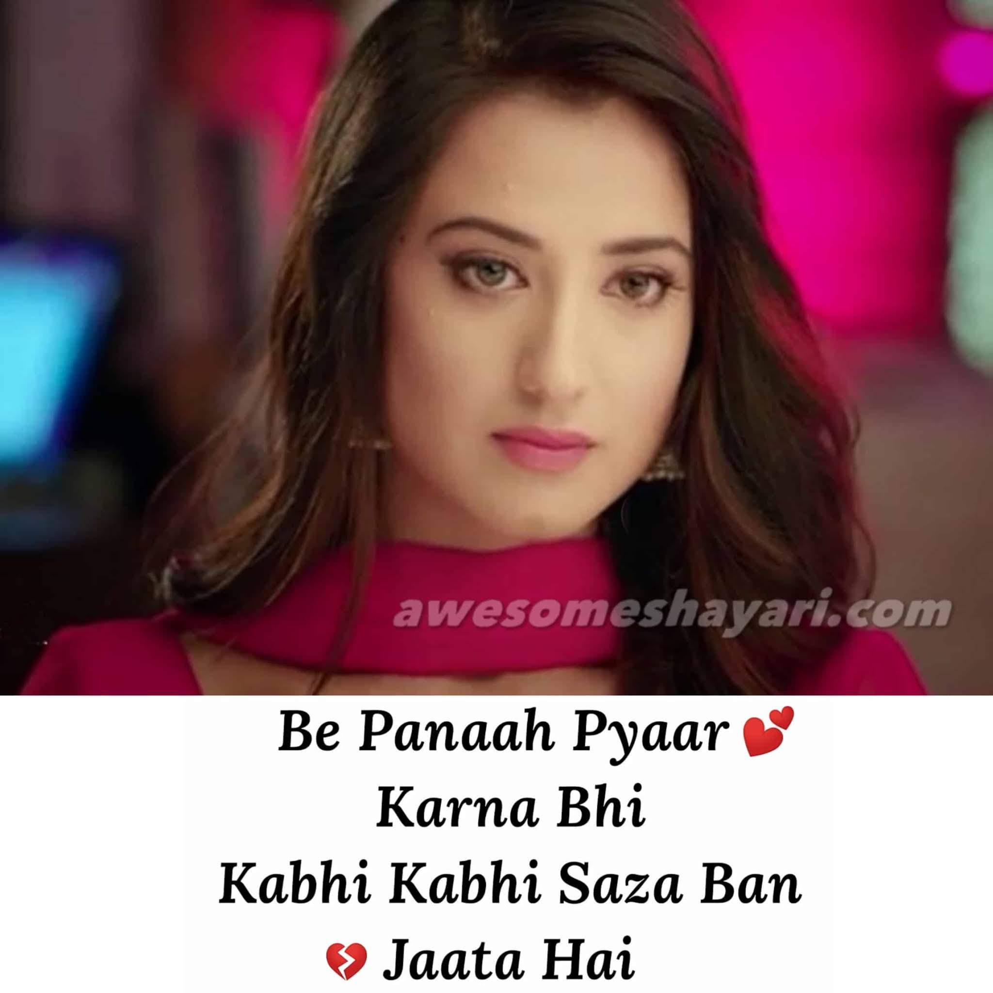 Sad Shayari Status Dp For Girls