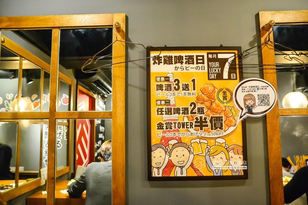 三上咖哩,忠孝復興站日式咖哩,東區日式炸雞店,東區宵夜啤酒炸雞