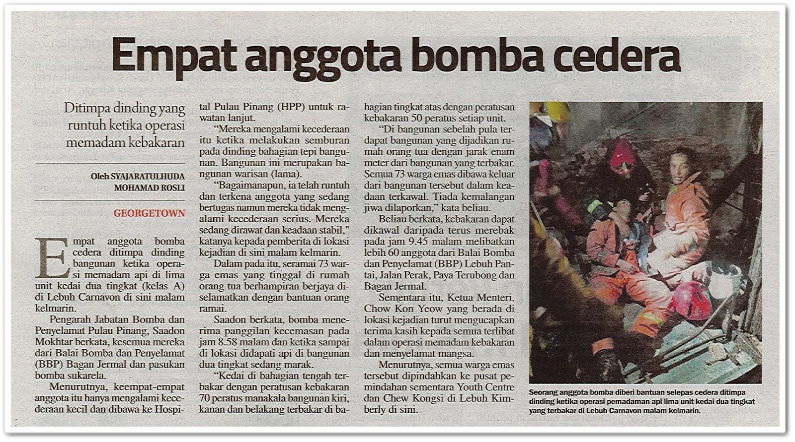 Empat anggota bomba cedera ; Ditimpa dinding yang runtuh ketika operasi memadam kebakaran - Keratan akhbar Sinar Harian 14 Februari 2020