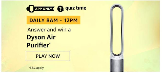 Amazon Quiz Answers Today 11 August 2020 Win Dyson Air Purifier
