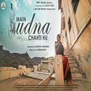 Main Udna Chahti Hu (2018)