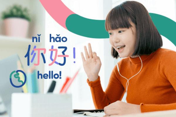 LingoAce: Kursus Mandarin Terfavorit untuk Anak Usia 6-15 Tahun