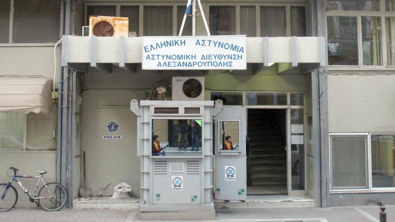 Την λειτουργία Υπηρεσιακού Ιατρείου στη Διεύθυνση Αστυνομίας Αλεξανδρούπολης ζητούν οι αστυνομικοί