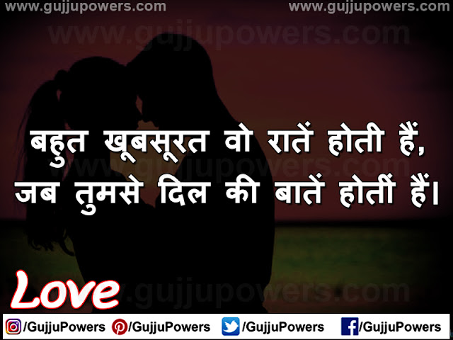 love shayari status photo