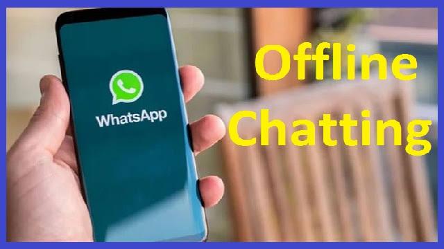 क्या आप जानते हैं कि आप व्हाट्सएप ऑफलाइन पर चैट कर सकते हैं? ऐसे | Pure Gyan