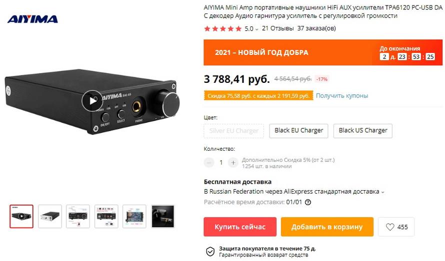 AIYIMA Mini Amp портативные наушники HiFi AUX усилители TPA6120 PC-USB DAC декодер Аудио гарнитура усилитель с регулировкой громкости