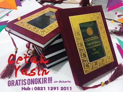 Digital Printing Jakarta