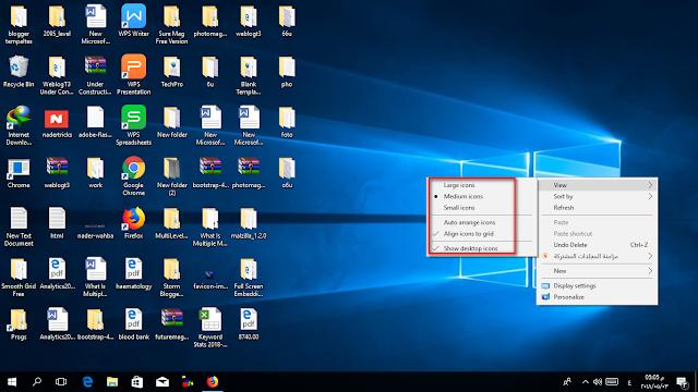طريقة إخفاء أو إظهار أيقونات سطح المكتب في ويندوز 10