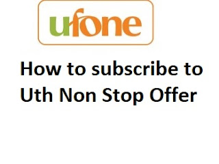 How to subscribe to uth non stop offer, rates, code