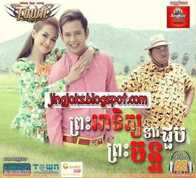 Town CD Vol 62